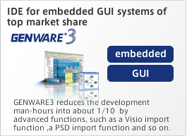 IDE for embedded GUI systems of top market share