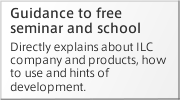 Guidance to free seminar and school