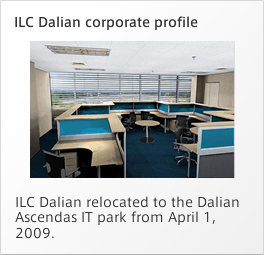 ILC Dalian corporate profile