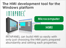 The HMI development tool for the Windows platform